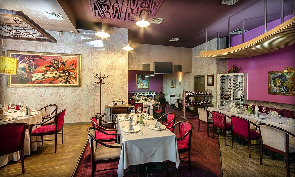 Ресторант Копчето