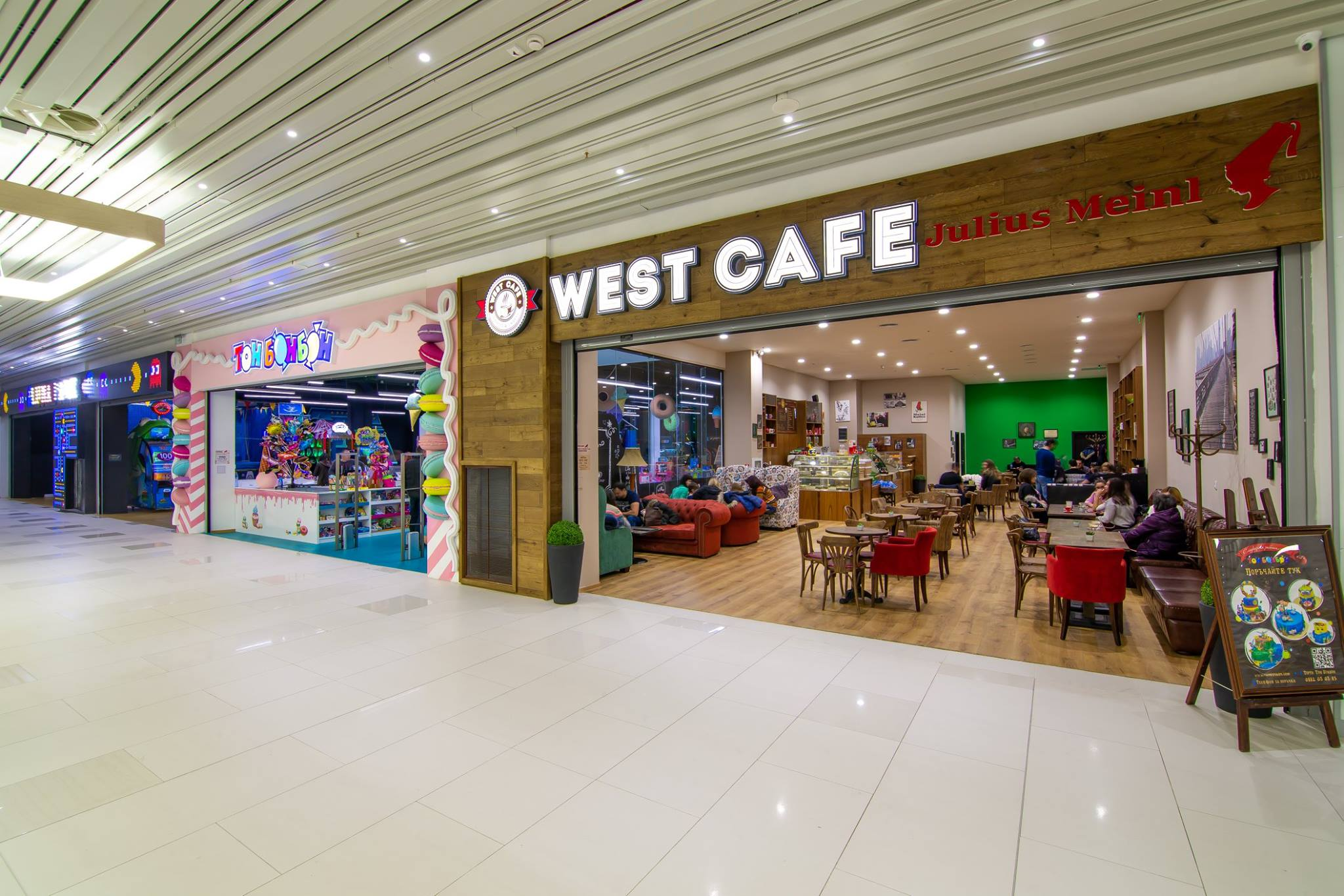 West Cafe Plovdiv Plaza