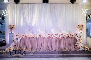 Сватбена зала – ETRA HALL